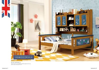 {京采家具}☆WN8021# 實木雙層床 多功能床  衣櫃  兒童家具  兒童床