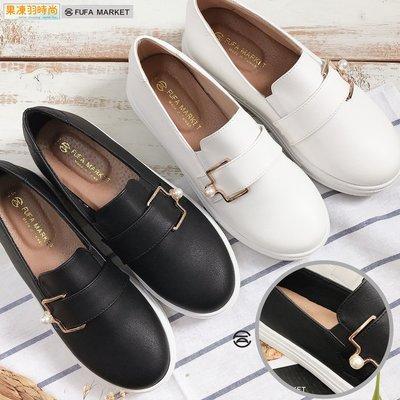 果凍羽 - 富發牌 (23~25.5 版型正常) 1BE57.優雅珍珠寬帶懶人鞋 / 真皮鞋墊