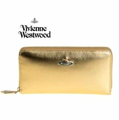 Vivienne Westwood (金色)  Nappa 真皮 拉鍊長夾 皮夾 錢包|100%全新正品|特價