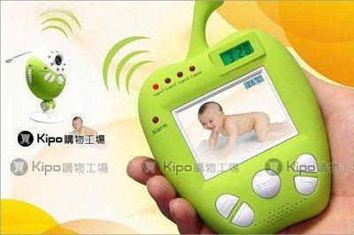 KIPO-嬰兒監視器 嬰兒監護器 嬰兒看護器 老人看護 NMA003002A