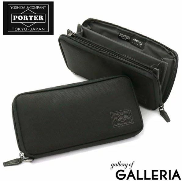 《FOS》日本製 PORTER DILL 吉田 長夾 錢包 零錢包 皮包 皮夾 信用卡 悠遊卡 鑰匙 出國 時尚 新款