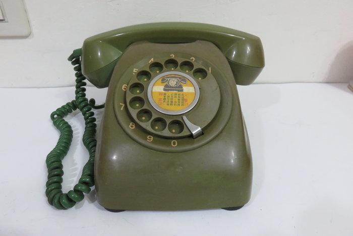 【讓藏】早期收藏老電話,超優老古董擺飾,老撥盤電話,功能無測試,AA件,免競標,下標就賣