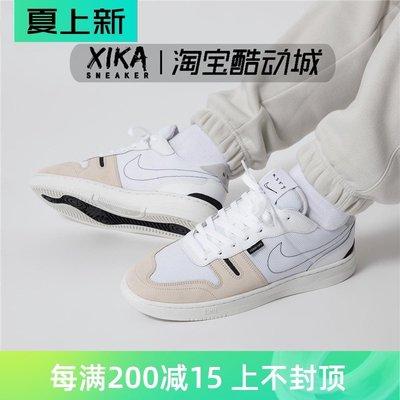 運動達人耐克Nike Squash Type 小解構灰白拆線復古小白板鞋 CJ2140-100
