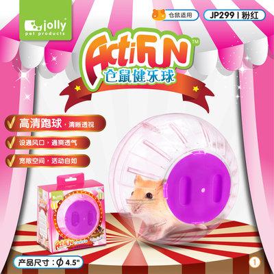 倉鼠跑球 運動球 倉鼠用品西施熊仔玩具~特價~汽配雜貨鋪