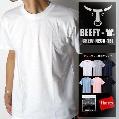 《FOS》日本 Hanes BEEFY 素T (2件組) 短袖 短T T恤 白T H5180 素面 好搭 新款 雜誌