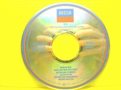 ▀ 博流挖寶館 ▀  光碟CD  馬勒 大地之歌 Mahler das lied von der erde 福茂唱片
