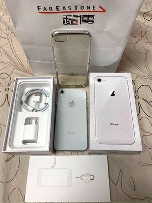 Apple iPhone 8 64G 4.7吋 銀白色 9成8新無傷功能正常