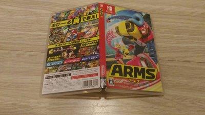 任天堂 Nintendo Switch NS 神臂鬥士 ARMS 純日版 售 1450