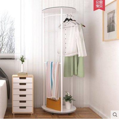 『格倫雅』歐意朗衣帽架落地 臥室簡易掛衣架創意簡約現代衣服架歐式置物架^15738