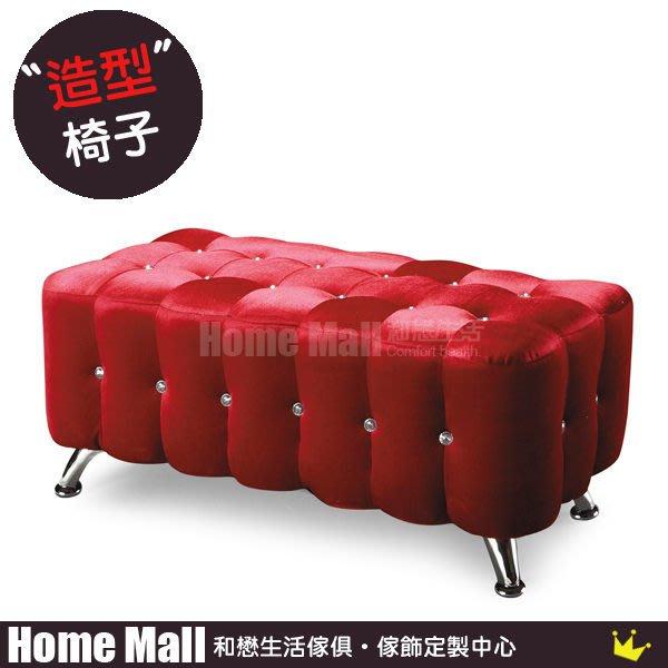HOME MALL~法西水鑽長椅(紅色/紫色/黑色) $1750 (自取價)7T