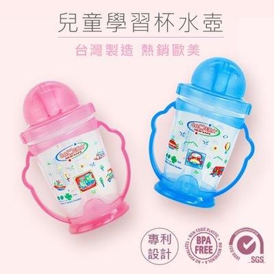【可愛村】Camera兒童吸管手持學習杯 240ml 嬰兒防漏水杯 防漏學習杯 吸管練習杯