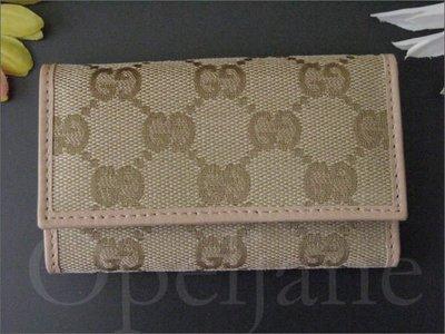 義大利製真品 Gucci Signature Key Case 卡其雙GG織布淺粉紅真皮邊鑰匙包 附精緻禮盒裝 免運費