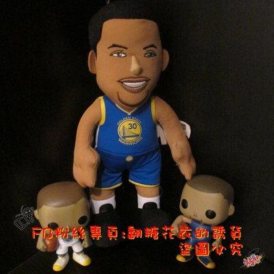 美國NBA公仔官網正品勇士隊30號Curry11號Thompson35號Durant聖誕節情人節生日禮物贈送adidas