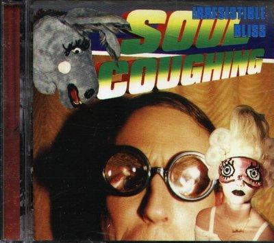 八八 - Soul Coughing - Irresistible Bliss