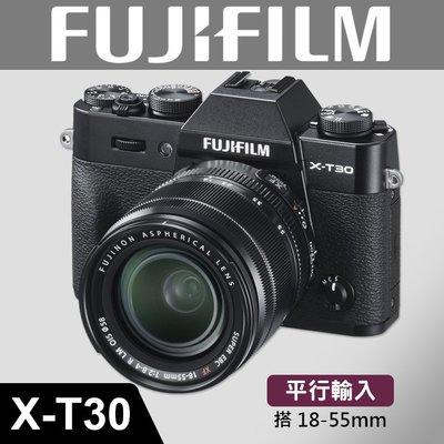 【平行輸入】Fujifilm 富士 XT30 X-T30  搭18-55mm (套組$30500送64G+副鋰)
