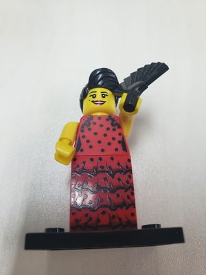 Lego China Girl with Fan Figure