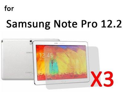 [GIFUTO] 三星 Samsung Note Pro 12.2 螢幕保護貼 屏幕保護膜  透明亮面/磨砂霧面 三片裝