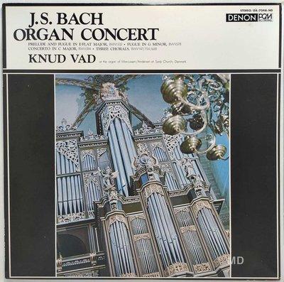 黑膠唱片 Knud Vad - Bach Organ Concert