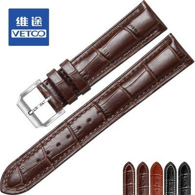 奇奇店-VETOO真皮錶帶 葡萄牙飛行員代用手錶皮帶  男20 21 22mm(型號不同價格不同請諮詢客服喔)