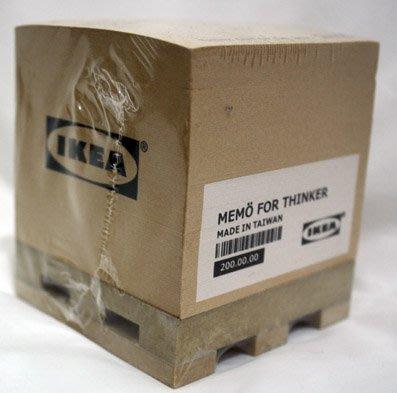【亞洲航線】IKEA 木棧板造型便條紙