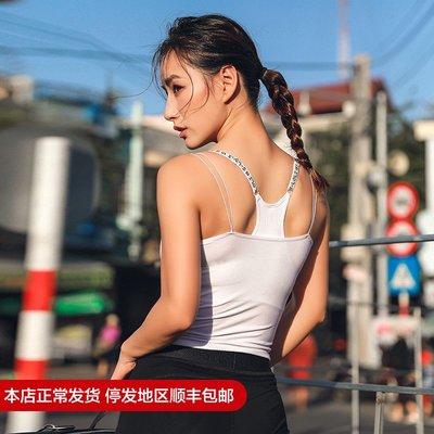 露背運動背心女緊身純色細肩帶速干透氣健...