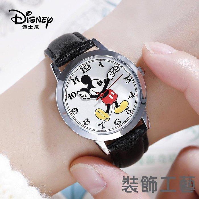 迪士尼學生手錶 米奇經典復古手錶簡約真皮帶石英錶兒童男錶228