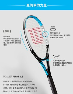 網球拍Wilson威爾勝 ULTRA 100 V3 款錦織圭孟菲爾斯網球拍全碳素
