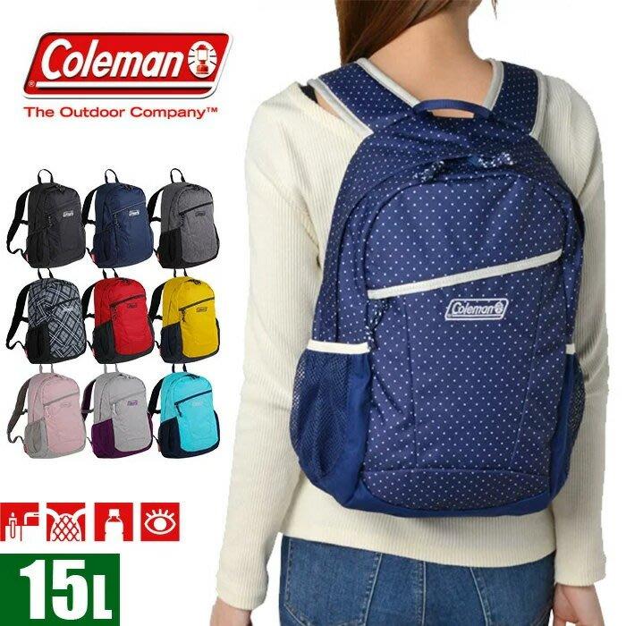 《FOS》日本 Coleman WALKER15 大容量 輕量 後背包 媽媽包 通勤 上班 上學 出國 旅遊 團購 熱銷
