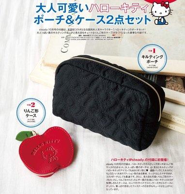 ☆Juicy☆日本雜誌附贈附錄 Hello Kitty 蘋果 壓紋浮凸 化妝包 筆袋 手拿包 收納袋 小物包 7092