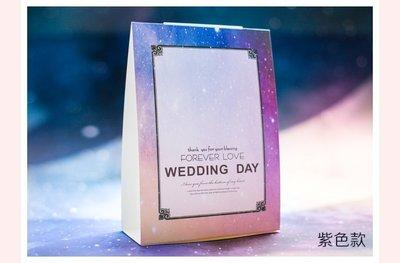 新款結婚席位卡 歐式婚禮嘉賓桌卡 個性創意桌牌婚宴座位卡 紫色星空款