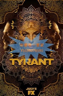 歐美劇【暴君第三季/Tyrant】2016年
