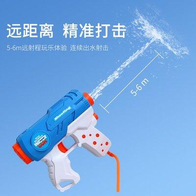 林熙貨源鋪兒童電動大容量背包水槍玩具男寶女孩背式滋水槍噴水槍網紅呲水槍