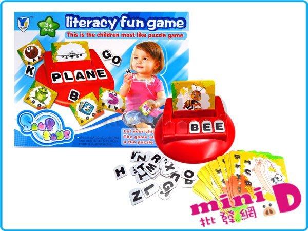 英文拼英組  英文教學 圖文並用 學習 趣味 教育 圖卡 拼音 禮物  玩具批發【miniD】[7011130001]