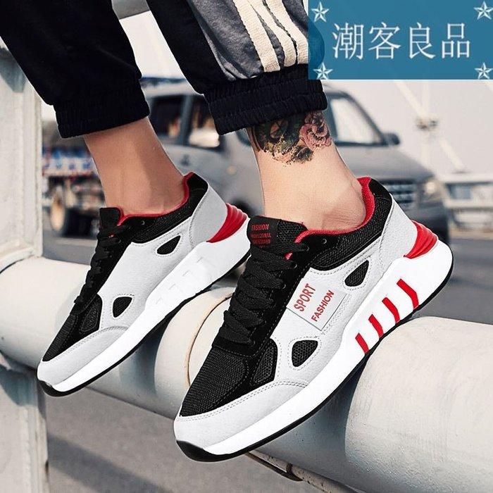潮客良品~~  新款 男鞋 潮流高品質 透氣 網布 運動鞋 潮鞋 增高鞋 透氣男鞋 cklp102