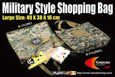 JHS(金和勝 生存遊戲專賣)警星 軍版環保購物袋(數位叢林迷彩/多地形迷彩)B-17C