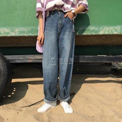 日和生活館 牛仔長褲女褲子新款復古高腰寬鬆直筒闊腿牛仔褲女S686