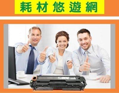 (含稅) HP 相容 黑色 碳粉匣 高容量 CF410X (410X) 另售環保無粉塵綠能版 適用: M452/M477