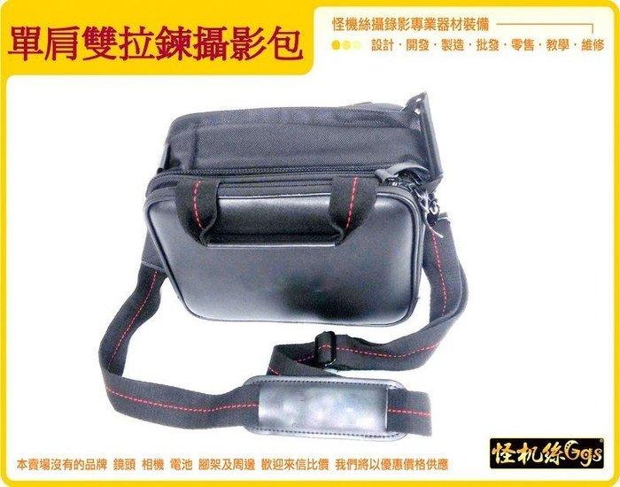 單肩 攝影 側背包 萬用包 通用 副場 單眼 攝影 DV 相機 攝影背包 鏡頭背包 共用 018-0001-001