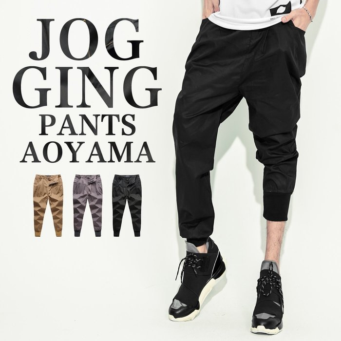 慢跑褲 夏季休閒路跑風Jogging Pants寬鬆版型縮口褲【X80751】束口褲 休閒長褲 飛鼠褲 青山AOYAMA