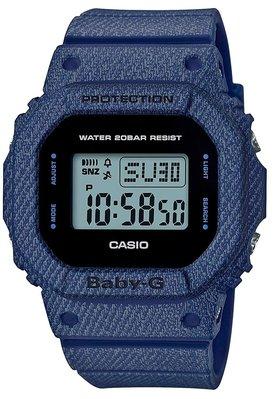 日本正版 CASIO 卡西歐 Baby-G BGD-560DE-2JF 女錶 女用 手錶 日本代購
