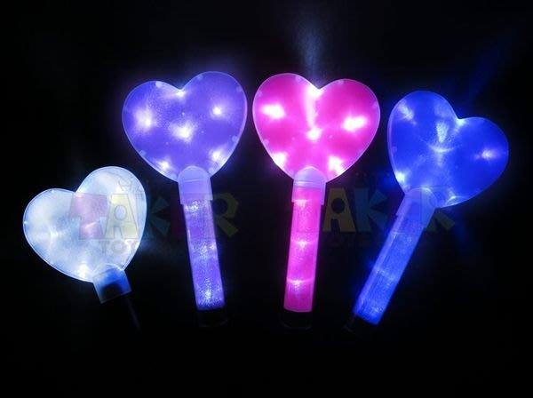 LED 五角星 螢光棒 (愛心) 求婚 電子 閃光棒 小巨蛋 演唱會 後援會 LED燈 舞會【A110005】