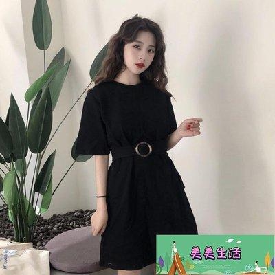 黑色洋裝女裝新款韓版收腰顯瘦短袖T恤裙學生中長款A字裙子【美美生活】