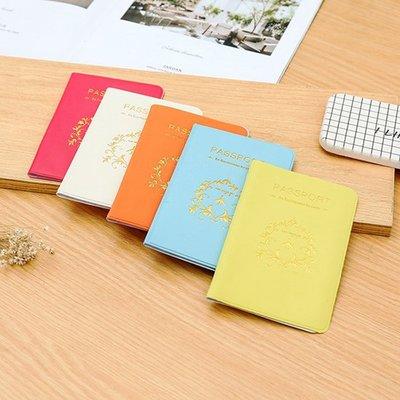 Color_me【X049】 糖果色護照夾 護照套 護照夾 保護套 證件套 防塵套 防水套 卡套 護照 防刮 防水 防塵