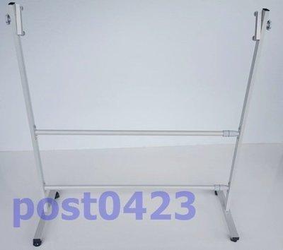 =傾奇電=雙桿式100*200cm伸縮式廣告看板架 廣告板 彩繪板 白板架 大型版面專用腳架