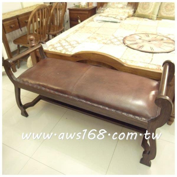 牛皮休閒椅 床尾椅(含運費)