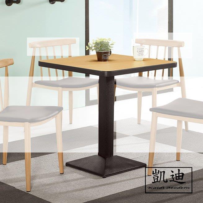 【凱迪家具】M4-991-3丹尼2尺商業桌/桃園以北市區滿五千元免運費/可刷卡