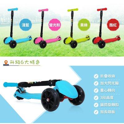 Slider兒童三輪折疊滑板車XL1(酷紅)