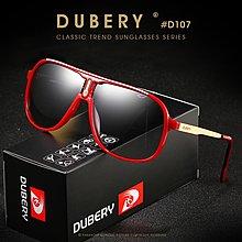 《台灣24hr出貨》DUBERY杜拜 金屬架運動(D107)款太陽眼鏡 抗UV400