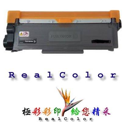 極彩 富士 P225d P265dw M225dw M225z M265z M265 黑色環保碳粉匣 CT202330