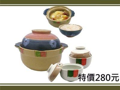 ╭*雲蓁小屋*╯日式2蓋碗+1砂鍋 陶瓷碗/料理碗/泡麵碗/飯碗/湯碗/點心碗/禮品/送禮